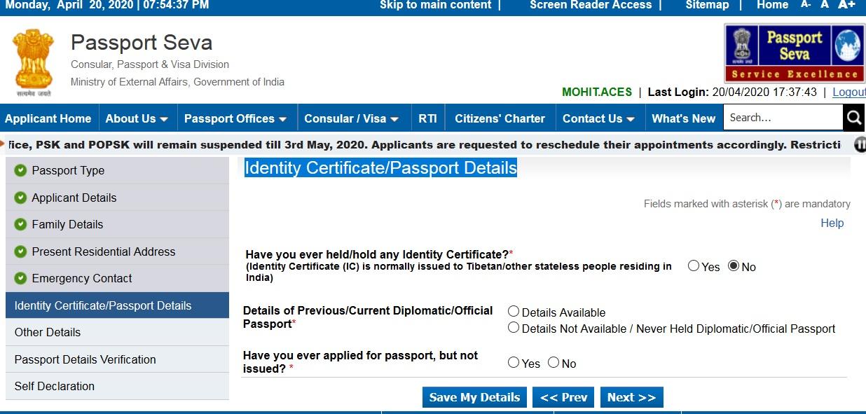 Identity Certificate - Passport Details