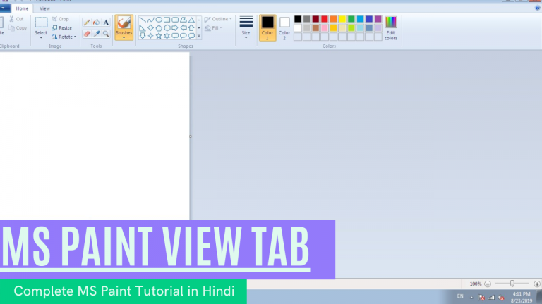 MS PAINT VIEW TAB