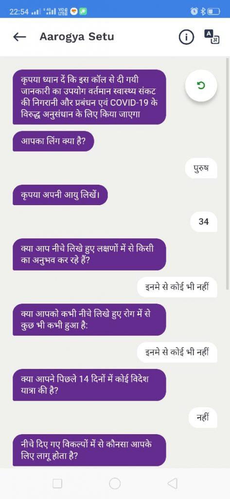 WhatsApp Image 2020 04 08 at 22.56.08