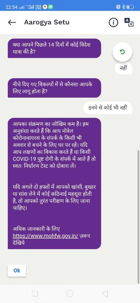 WhatsApp Image 2020 04 08 at 22.56.081