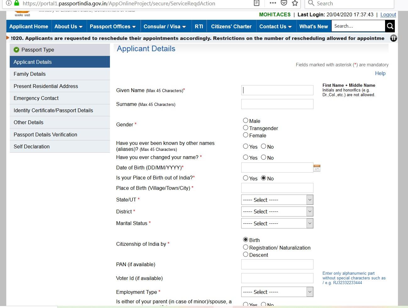applicant-details