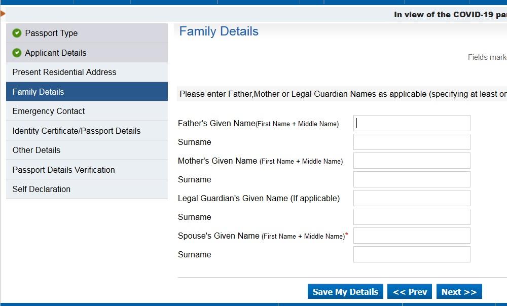 family-details