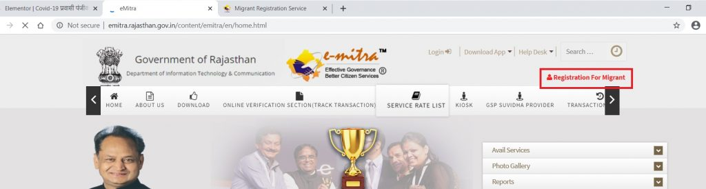 rajasthan covid 19 migrate registration online process