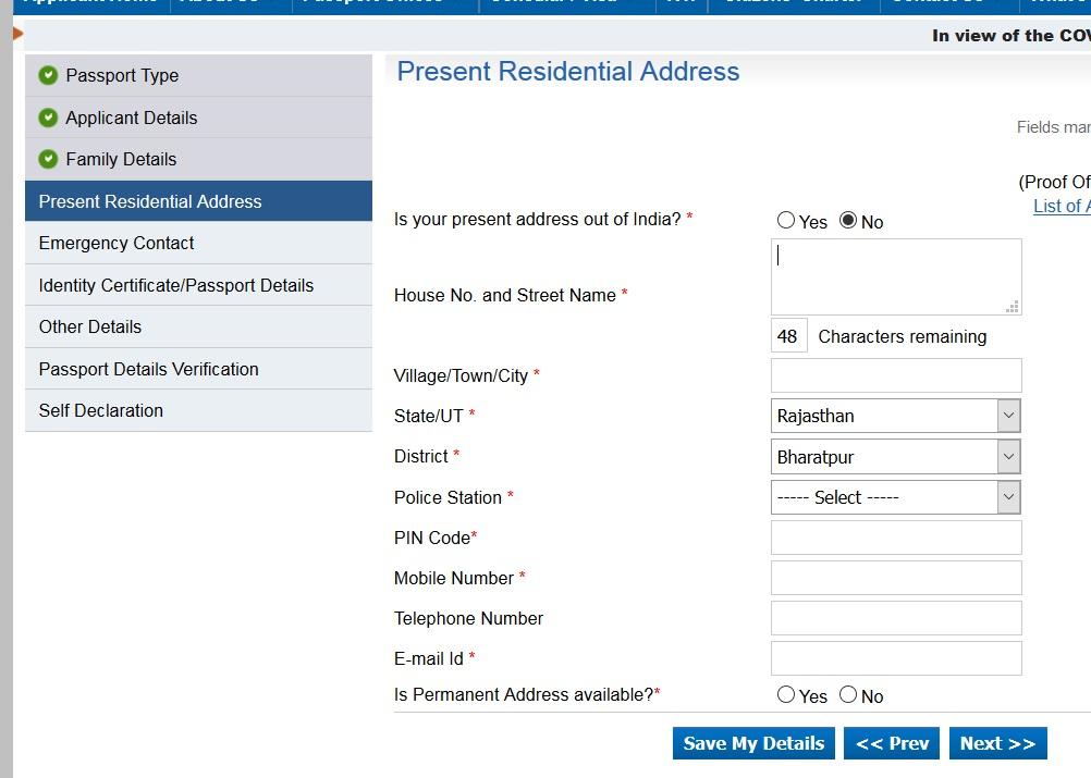 present-residencial-address