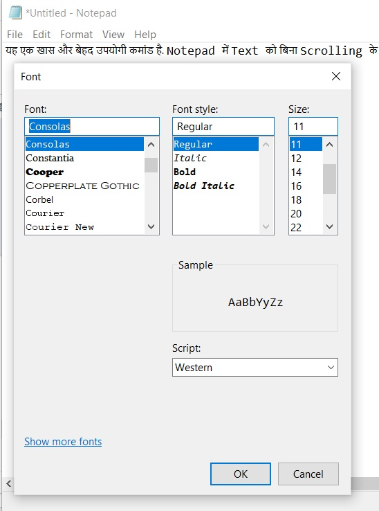 change-font-in-notepad