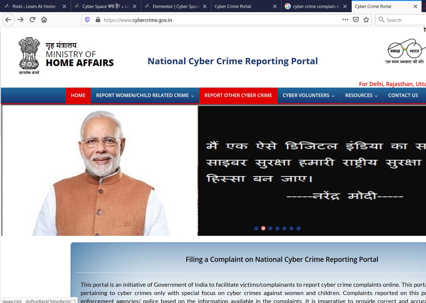 cyber-crime-website-open